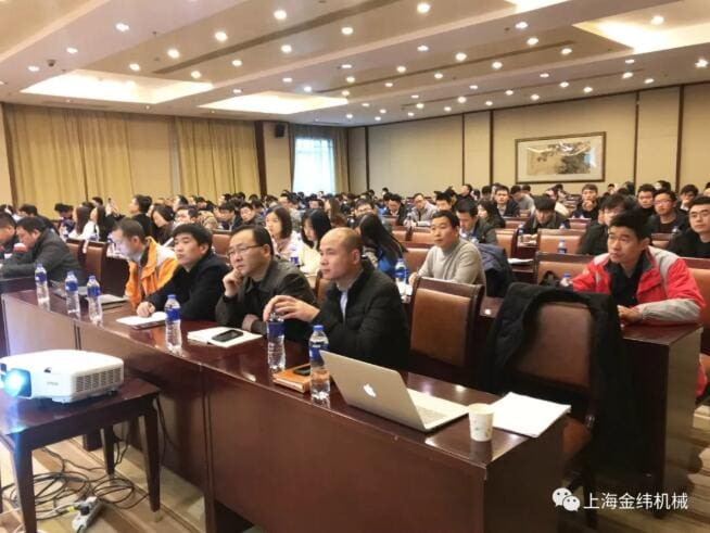 active learning coordination and communication introspection and innovation8212 jwell machinery 2019 annual marketing conference successfully concluded 6