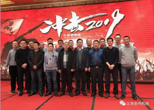 active learning coordination and communication introspection and innovation8212 jwell machinery 2019 annual marketing conference successfully concluded 7