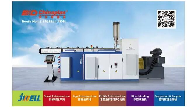 chinaplas2019 excellent equipment8211 large thickness hdpe pipe extrusion line 2