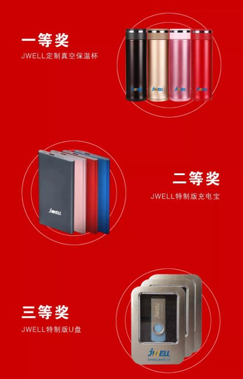 jwell machinery celebrates the lantern festival with you happy lantern festival in 2019! 4