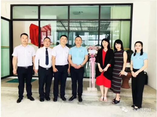Opening Ceremony of BKWELL JWELL DWELL Foreign Office in Thailand