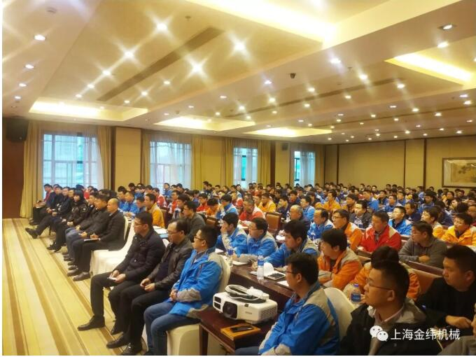 refine and enhance the user8217s experience82122019 jwell machinery opened technical personnel conference 4