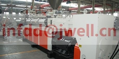 Waterproof membrane extrusion line